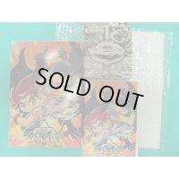 Limited Beyblade Dark Gaia Dragoon & DVD Set