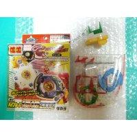 "Fuku Bako 2002 Limited Beyblade Dranzer F ""Coloring Ver."""