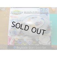 TakaraTomy Beyblade Burst B-08 Beyblade Start Dash Set