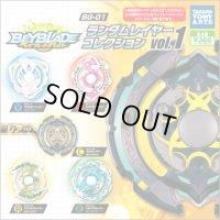 TakaraTomy Beyblade Burst BG-01 Random Layer Collection Vol.1 (Full Set)