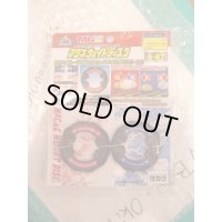 TAKARA Beyblade A-87 Magne Weight Disc