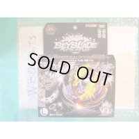 TakaraTomy Beyblade Burst B-00 Event Limited Starter Lost Longinus Gold Dragon Version