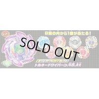 TakaraTomy Beyblade Burst B-80 Random Booster Vol.6 (Full Set) 『April 29th release』