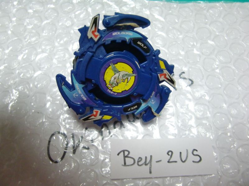 "Takara Beyblade Wolborg 2 ""Blue Metal Version"""