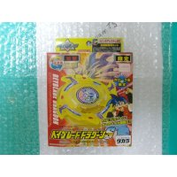 "Limited Beyblade Dragoon S ""Yellow Sapphire Ver."""