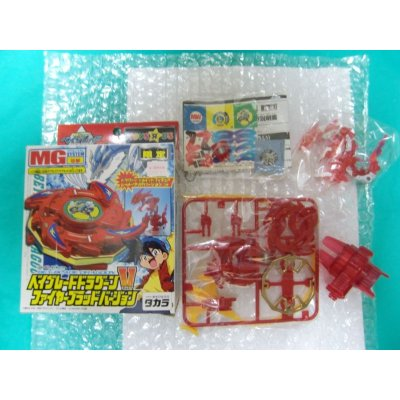 """Photo1: Limited Beyblade Dragoon V """"Fire Blood Ver."""" ( Opened Box )"""