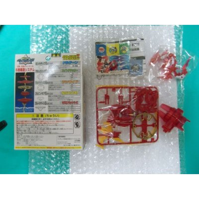 """Photo2: Limited Beyblade Dragoon V """"Fire Blood Ver."""" ( Opened Box )"""