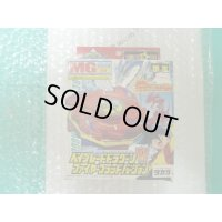 """Limited Beyblade Dragoon V """"Fire Blood Ver."""""""