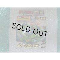 "Takara Beyblade A-95 Metal Driger ""Opened Box"""