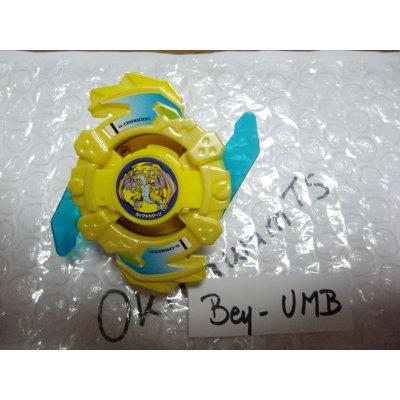 "Photo1: Beyblade Gaia Dragoon ""Koryu Yellow Color Ver."""
