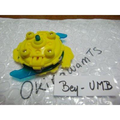 "Photo2: Beyblade Gaia Dragoon ""Koryu Yellow Color Ver."""
