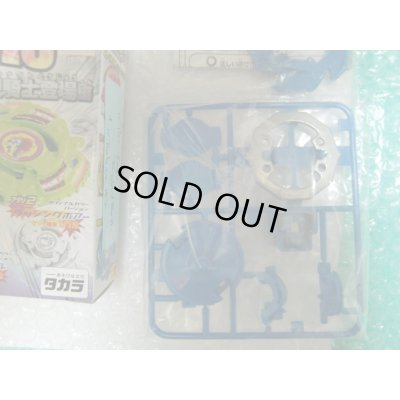 """Photo2: RB10 Limited Beyblade Killer Eagle """"Blizzard Blue Ver."""" (10 Balance Weight Disk)"""