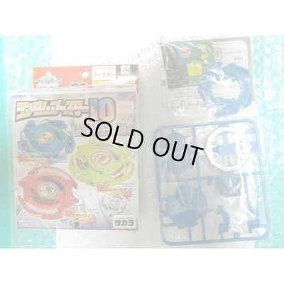 """Photo1: RB10 Limited Beyblade Killer Eagle """"Blizzard Blue Ver."""" (10 Balance Weight Disk)"""