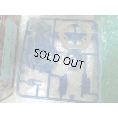 "Photo2: RB12 Limited Beyblade Draciel V ""Turtle Light Blue Ver."" (10 Balance Weight Disk)"