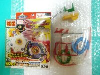 "Fuku Bako 2002 Limited Beyblade Dranzer F ""Coloring Ver."""