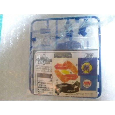 "Photo2: Fuku Bako 2003 Limited Beyblade Flash Leopard ""Blue Ver."""
