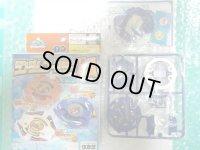"RB11 Limited Beyblade Blizzard Orthros ""Dark Blue Ver."" (10 Balance Weight Disk)"