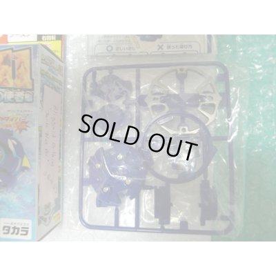 "Photo2: RB11 Limited Beyblade Blizzard Orthros ""Dark Blue Ver."" (10 Wide Weight Disk)"
