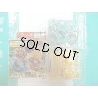 "Fuku Bako 2003 Limited Beyblade Blizzard Orthros & Metal Dranzer ""Yellow Ver."""