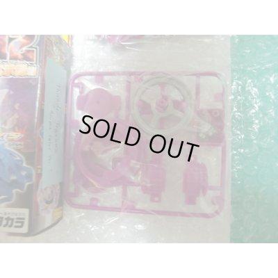 "Photo2: RB12 Limited Beyblade Thunder Pegasus Anime Color Ver. ""High Light Purple Ver."""