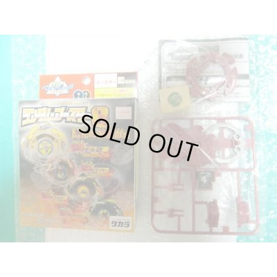 "Photo1: RB8 Limited Beyblade Driger V ""Warm Pink Ver."" (10 Heavy Weight Disk)"