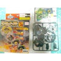 Takara Random Booster 8 Limited Beyblade Dark Draciel
