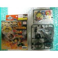 Takara Random Booster 8 Limited Beyblade Dark Driger