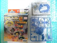 "RB8 Limited Beyblade Flash Leopard ""Deep Blue Ver."""