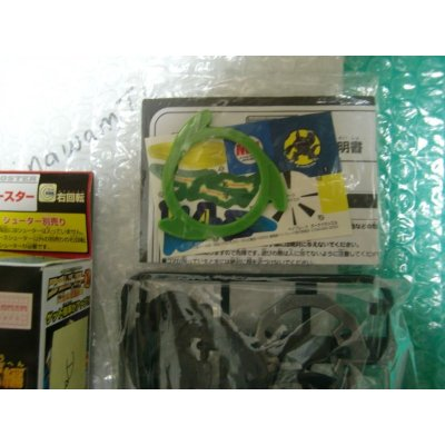 Photo3: Takara Random Booster 8 Limited Beyblade Dark Draciel