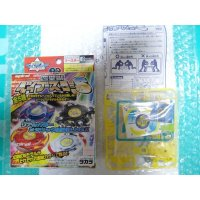 "Limited Beyblade Gaia Dragoon ""Koryu Yellow Color Ver."""