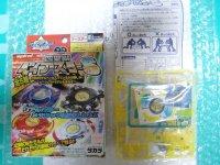 "Limited Beyblade Gaia Dragoon ""Koryu Yellow Color Ver."""
