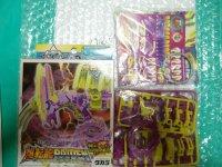 Takara Beyblade ・46 Bakuten Ryu Raiden (OPENED Box)