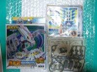Takara Beyblade ・44 Bakuten Ryu Hayate (OPENED Box)