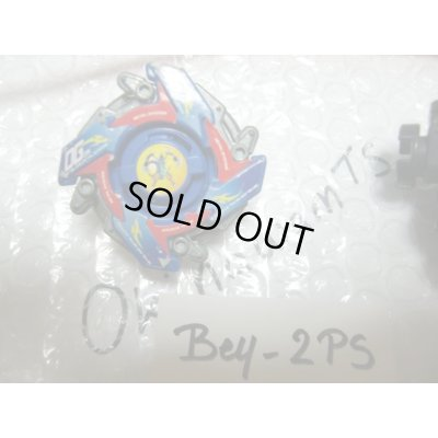 "Photo2: Beyblade Dragoon MS ""Seiryu Blue Color Ver."" ( Bey - 2PS )"