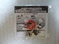TakaraTomy Beyblade Burst Finger Grip Rubber  『Event Limited』
