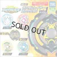 TakaraTomy Beyblade Burst BG-01 Random Layer Collection Vol.1 (Full Set)