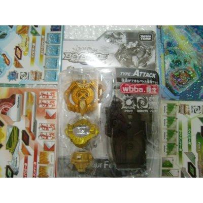 Photo2: TakaraTomy Beyblade Burst B-00 Event Limited Starter Xcalibur Force Xtreme Gold Version & BONUS