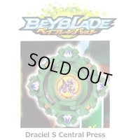 TakaraTomy Beyblade Burst B-67 08 Draciel S.C.P 『December release』