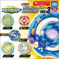 TakaraTomy Beyblade Burst BG-03 Random Layer Collection Vol.3 (Full Set)