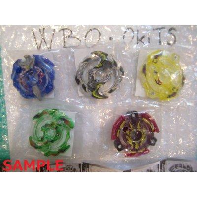 Photo1: TakaraTomy Beyblade Burst BG-04 Random Layer Collection Vol.4 (Full Set)