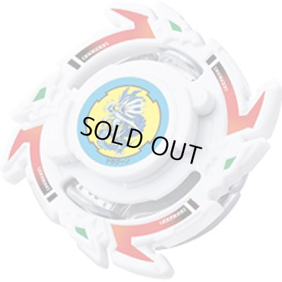 "Photo5: TakaraTomy Beyblade Burst B-00 Dragoon S.W.X ""wbba. Store Limited"""