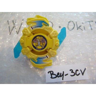 "Photo3: Beyblade Gaia Dragoon ""Koryu Yellow Color Ver."""