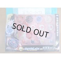 TakaraTomy Beyblade Burst B-98 God Customize Set