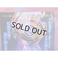 "TakaraTomy Beyblade Burst B-00 Dragoon F  ""Gold Version"" COROCORO Aniki Limited 『PRE-ORDER - February release』"