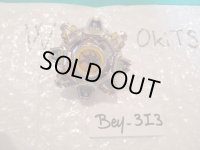 "Beyblade Draciel F ""Pink Silver Version"" ( Bey - 3I3 )"