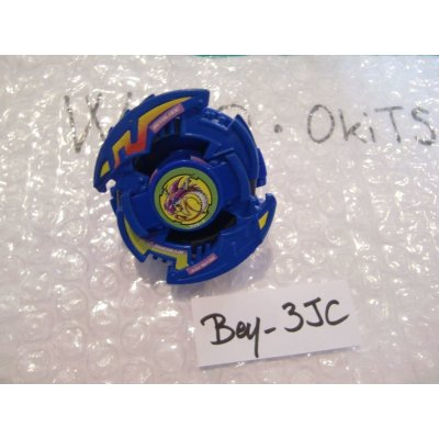 "Photo1: Beyblade Wyborg ""Blue Version"""