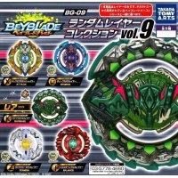 TakaraTomy Beyblade Burst BG-09 Random Layer Collection Vol.9 (Full Set)