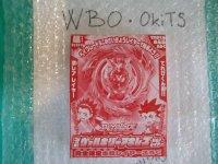 TakaraTomy Beyblade Burst B-00 God Valkyrie Achilles Ver. Layer