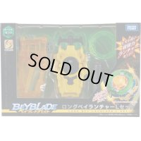 TakaraTomy Beyblade B-124 Long Bey Launcher L Set 『September 22nd release』
