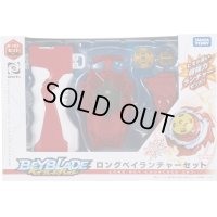 TakaraTomy Beyblade B-123 Long Bey Launcher Set 『September 22nd release』